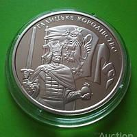 363  5 гривен 2016 Украина — Галицкое королевство