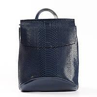 """Кожаный рюкзак-сумка (трансформер) с тиснением под змеиную кожу, синий """"Питон Blue 2"""""""