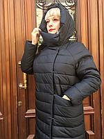 Зимний женский пуховик парка одеяло тёплые легкий оверсайз двухсторонний