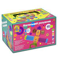 Конструктор игольчатый Fun Game Маленький Розумник, 60 деталей, в чемодане - 180367