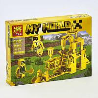 Конструктор Lele My World, 123 детали, Золотая серия - 183528