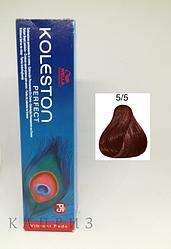 Крем-краска Wella Professionals Koleston Perfect Vibrant Reds 5/5, 60 мл