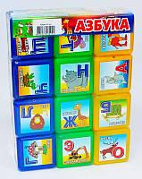 Кубики M-Toys Азбука на русском 12 шт. - 180504