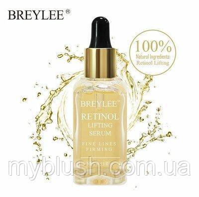 Сыворотка для лица BREYLEE Retinol Lifting Serum 17 ml