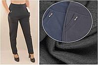 Брюки леггинсы женские на флисовой подкладке в больших размерах XL - 8XL Лосины с карманами серые - батал