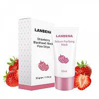 Очищающее средство Lanbena Strawberry от угрей и чёрных точек с экстрактом клубники 30 ml