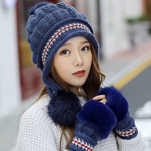 Женская зимняя шапка с перчатками Veno синяя