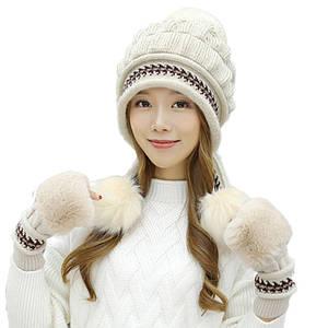 Женская зимняя шапка с перчатками Veno белая Бежевый
