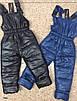 Детские штаны на подтяжках 98;104;110;116;122, фото 2