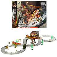 Трек 2 машинки - набор ярких аксессуаров и фигурки динозавров отличный подарок для мальчика от 6 лет