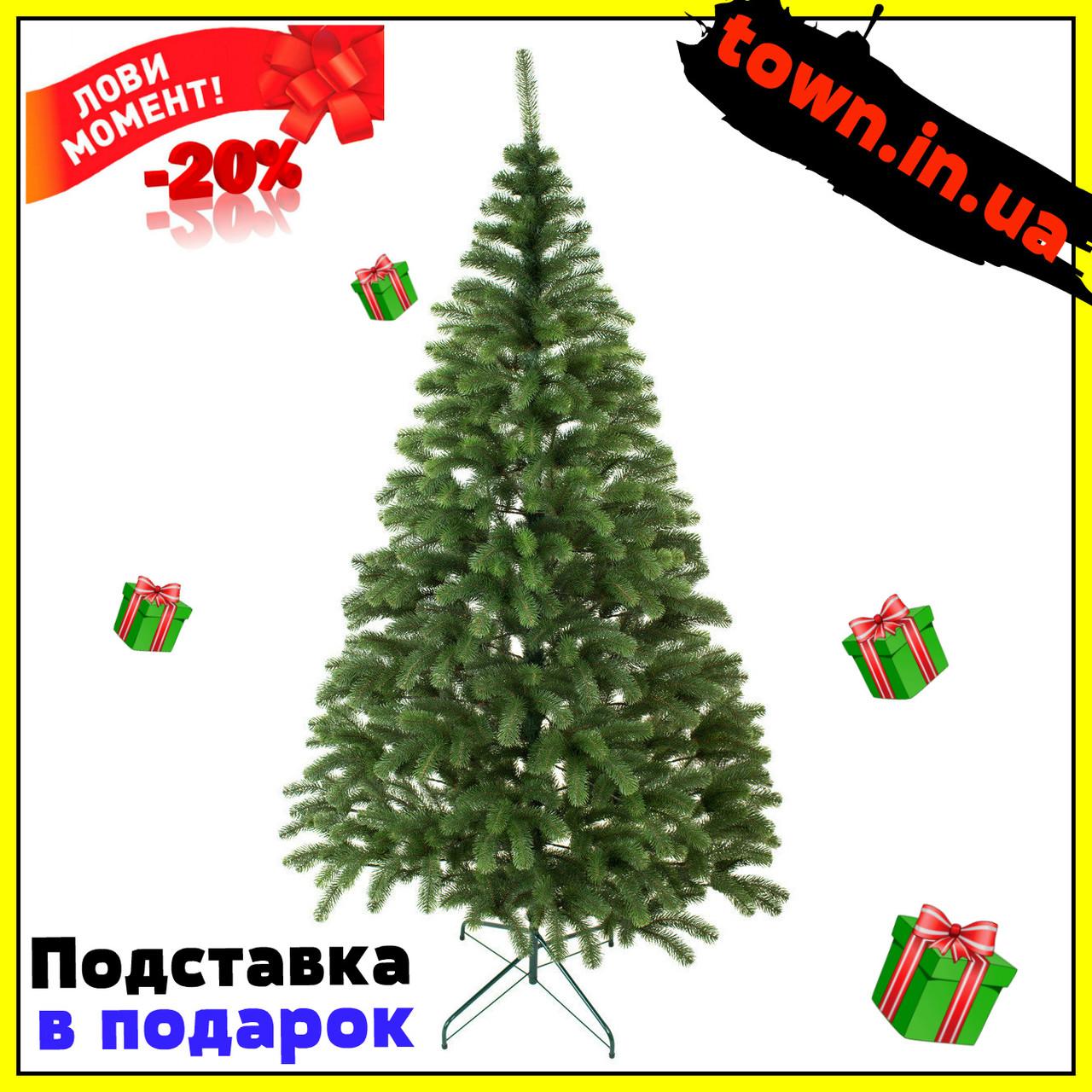"""Елка искусственная литая """"Президентская"""" зеленая"""