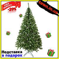 """Елка искусственная литая """"Президентская"""" зеленая, фото 1"""