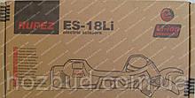 Аккумуляторный секатор RUPEZ ES-18Li (2 аккумулятора, 2 А/час)