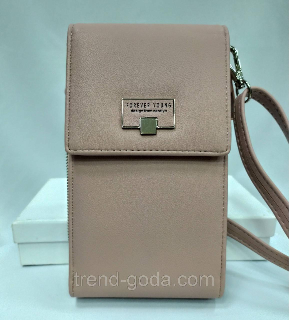 Клатч сумочка кошелек женский Forever, пудро розового цвета