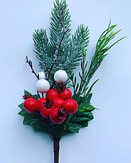 Новогоднее украшение.Бутоньерка новогодняя(22 см), фото 2