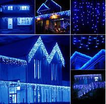 Новогодняя гирлянда бахрома 9,5 м 200 LED (Синий с холодной белой вспышкой), фото 3
