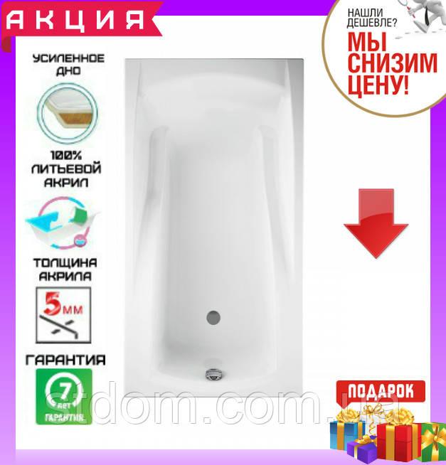 Прямокутна акрилова ванна 160x85 см Cersanit Zen біла