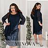 Вечернее женское платье ОМ/-755 - Синий