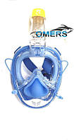 Полнолицевая маска Bs Diver MONKEY Blue для сноркелинга (с возможностью продувки)