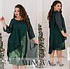 Вечірній жіноче плаття ОМ/-755 - Зелений