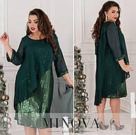 Вечернее женское платье ОМ/-755 - Зеленый, фото 1