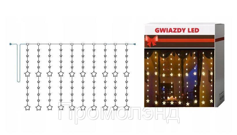 Новогодняя гирлянда бахрома звездочки 5 м 175 LED (Теплый белый с холодной вспышкой)
