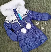 Классное детское зимнее пальто Donilo  р. 122-140  синий+белый, большемер