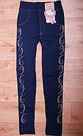 Лосины, джеггинсы бесшовные на меху под джинс. Верблюжья шерсть 46-50 р, фото 1