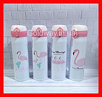 Термос Фламинго