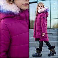 Зимняя детская куртка Heidi ТМ Brilliant Размеры  122- 140 Хит продаж!
