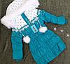 Классное детское зимнее пальто Donilo  р. 122-140  бирюза, большемер