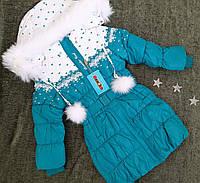 Классное детское зимнее пальто Donilo  р. 122-140  бирюза, большемер, фото 1