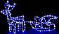 """Новогодняя гирлянда """"Олень"""" 123 см (Теплый белый + флеш), фото 4"""