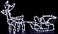 """Новогодняя гирлянда """"Олень"""" 123 см (Теплый белый + флеш), фото 5"""
