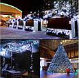 Новогодняя гирлянда 8 м 100 LED (Холодный белый), фото 6