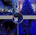 Новогодняя гирлянда 8 м 100 LED (Синий цвет), фото 3