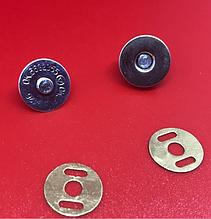 Магнитный замок-кнопка для сумок, портмоне и др.аксессуаров, 1,4 см