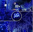 Новогодняя гирлянда 23 м 300 LED (Синий цвет), фото 4