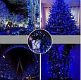 Новогодняя гирлянда 23 м 300 LED (Синий цвет), фото 6