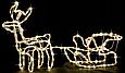 """Новогодняя гирлянда """"Олень"""" 123 см (Голубой + флеш), фото 4"""