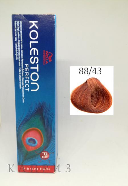 Крем-краска Wella Professionals Koleston Perfect Vibrant Reds 88/43, 60 мл