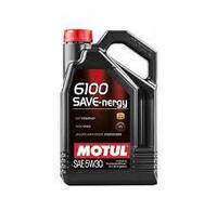 Моторное масло MOTUL 6100 SAVE-NERGY 5W-30 5л
