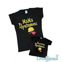 Парный набор футболки мама и ребенок  № 159