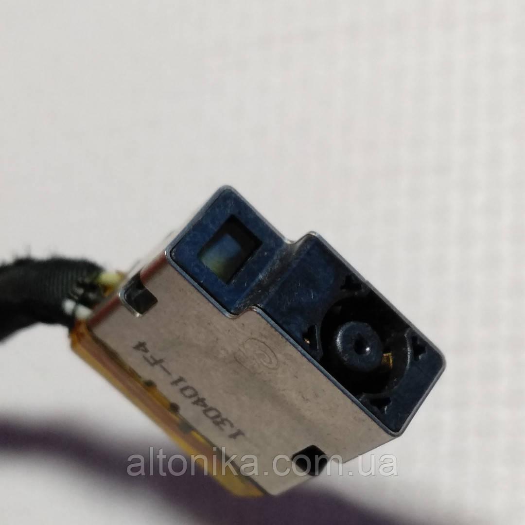 Кабель питания  для ноутбука HP Envy 15-E 15T-E 17-E 17Z-E P/N: 709802-FD1, 709802-SD1, 709802-TD1, 719859-001