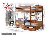 Деревянная кровать Дуэт Плюс, фото 5
