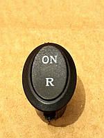Запчасть кнопка реверса мясорубки (Hendi 210864), Hendi