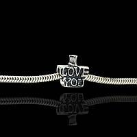 Серебряная подвеска шарм-бусина Love you