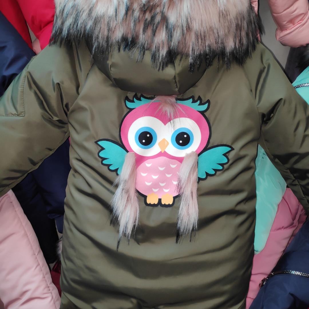 Модная детская куртка на холлофайбере Совушка (рр.92-128)
