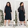 Жіноче плаття з гіпюром ОМ/-734 - Синій