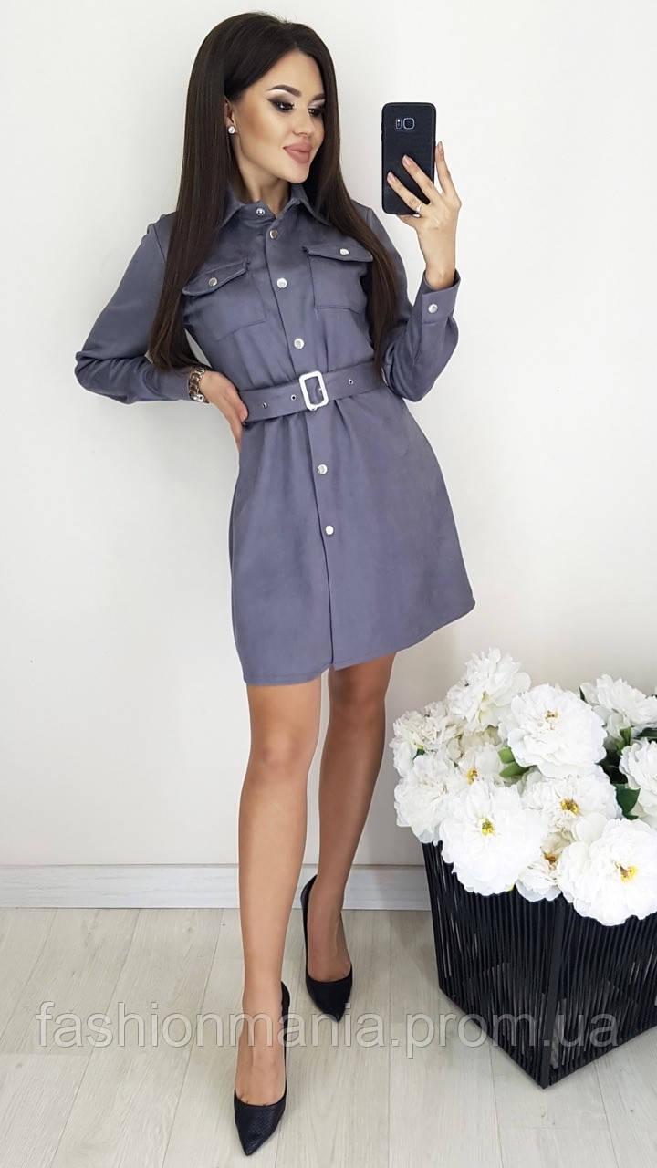 Платье женское замшевое на кнопках с поясом